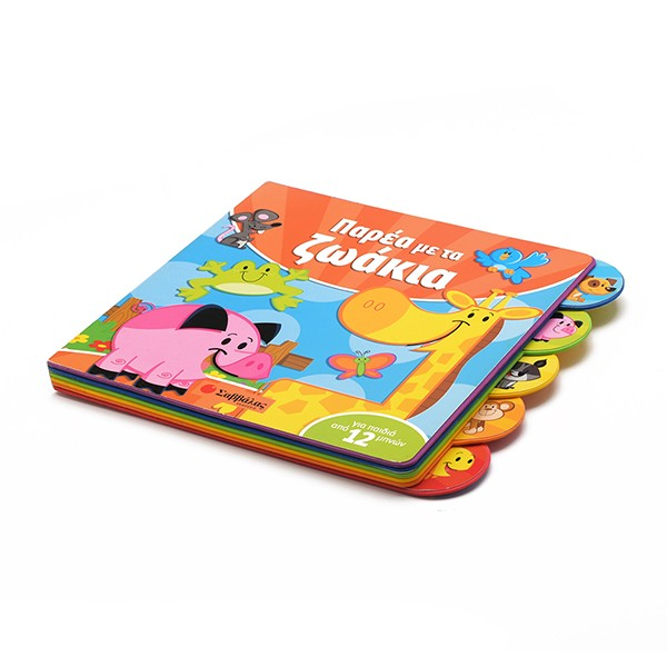 printing children board book Manufacturers, printing children board book Factory, Supply printing children board book
