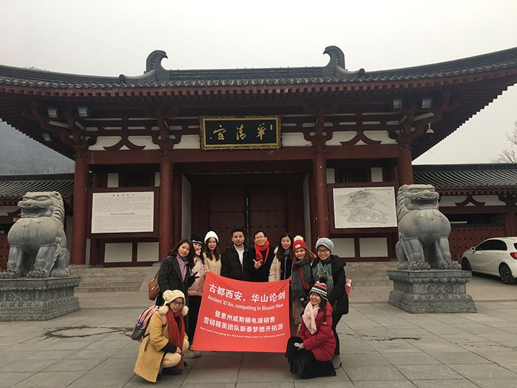 【Wonderful】Xi'an travels, feel different Xi'an!