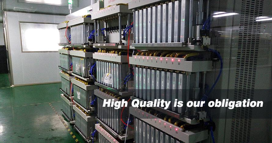 Huizhou Wisdom Power Technology Co., Ltd