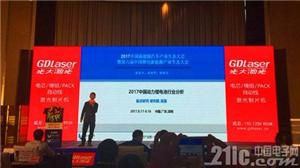 2017 China power lithium battery industry