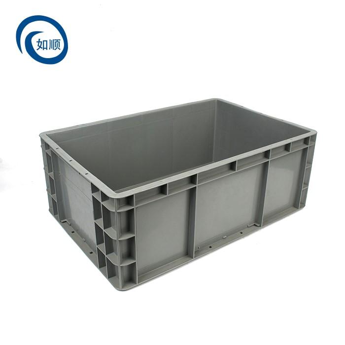 Gray Plastic Logistics Box