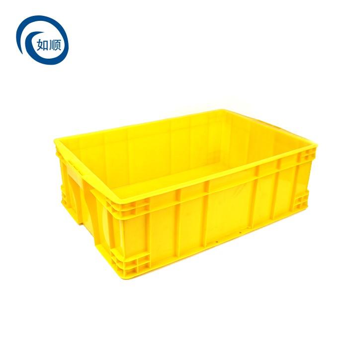 Plastic Storage Turnover Box
