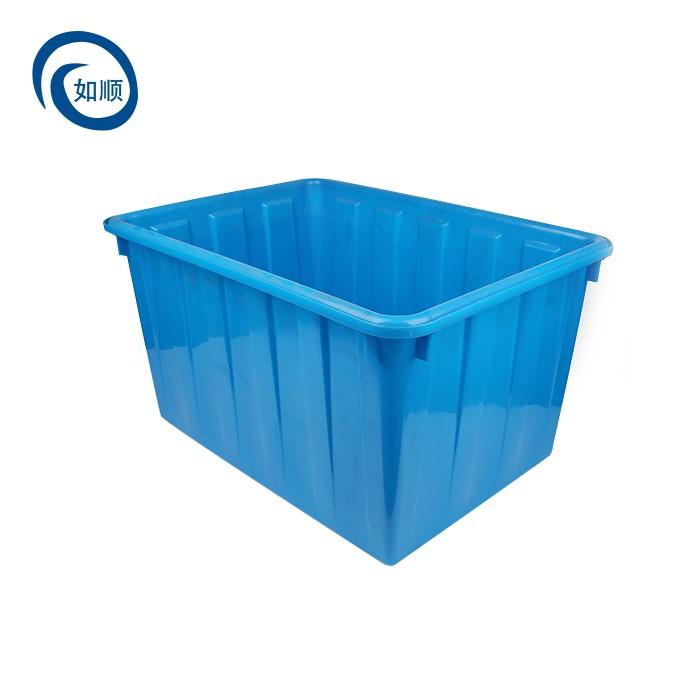 Plastic Aquaculture Storage Box