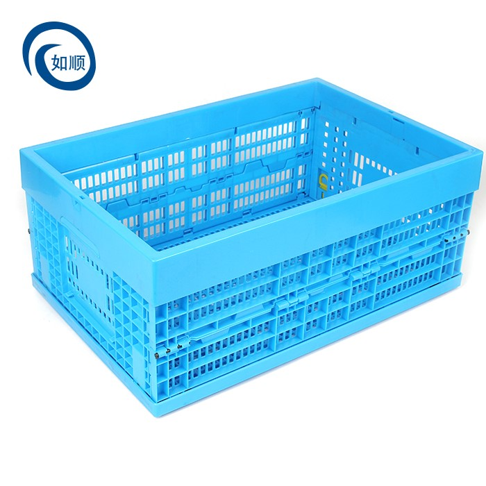 Folding Storage Container
