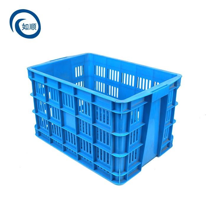 Plastic Storage Organizer Mesh Crate