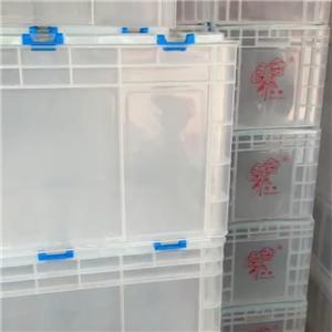 clear storage box&tote case in underwear factory