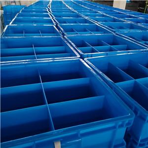parts bin with 6 compartments