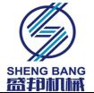 Nan'an syborn stone machinery Co.,Ltd.