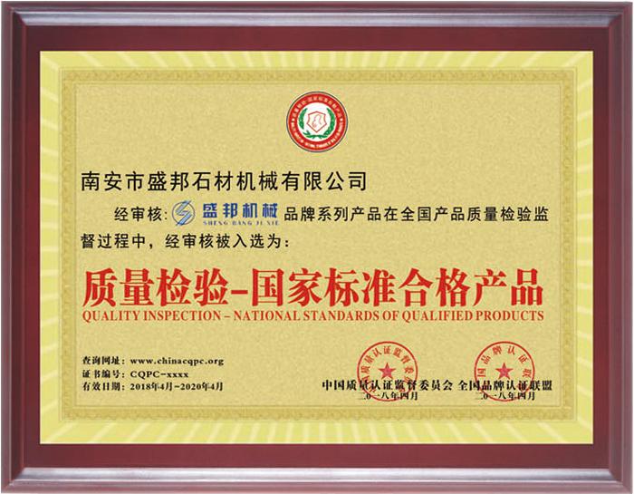 सम्मान प्रमाण पत्र