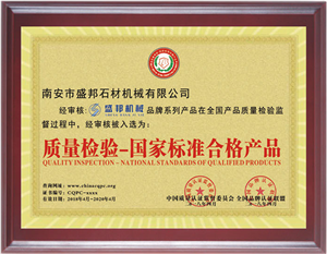 certificato d'onore