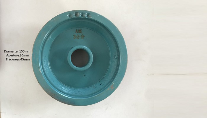T.45mm Sintering Molding Wheel