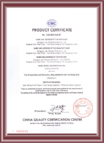 CQC Сертификация