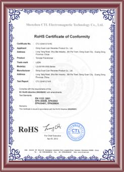 RoHS Сертификация