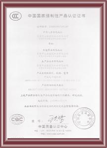 (Marchio CCC) Certificato di certificazione obbligatoria del prodotto nazionale cinese