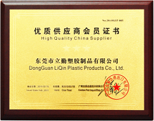 Fornitore cinese di alta qualità