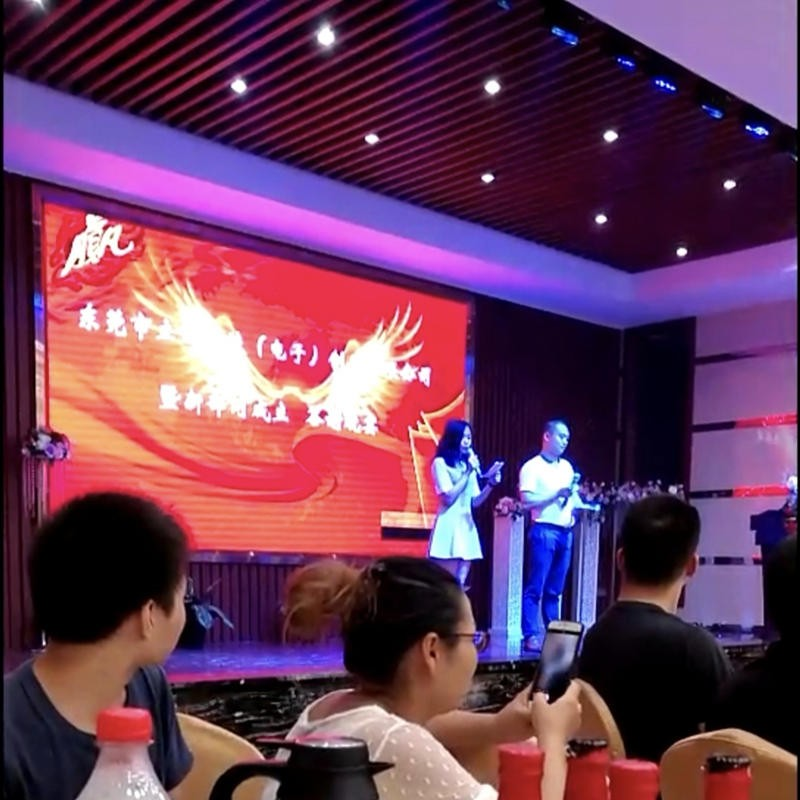 LIQIN Annual Party