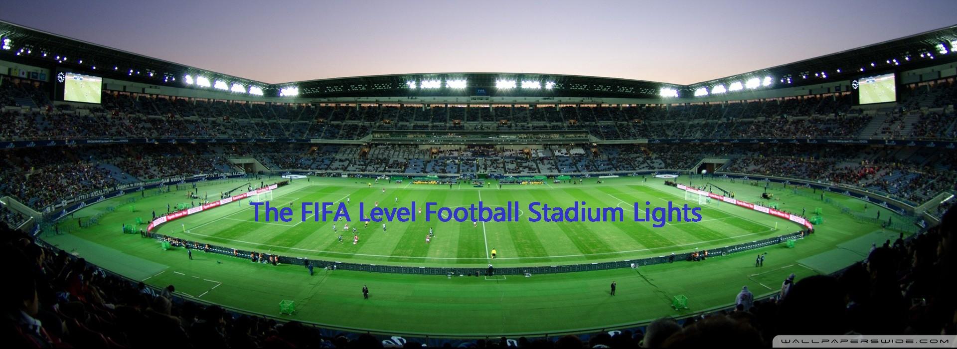Стадион Света