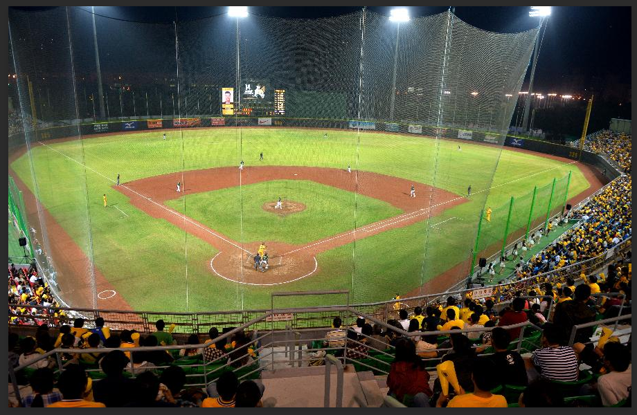 led sports field lighting fixtures