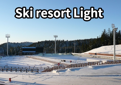Finland SKI resort light project