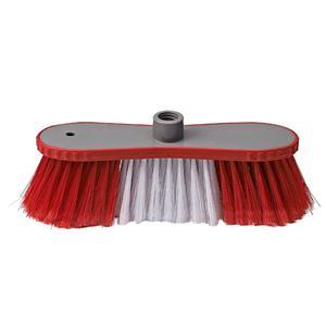 Broom price