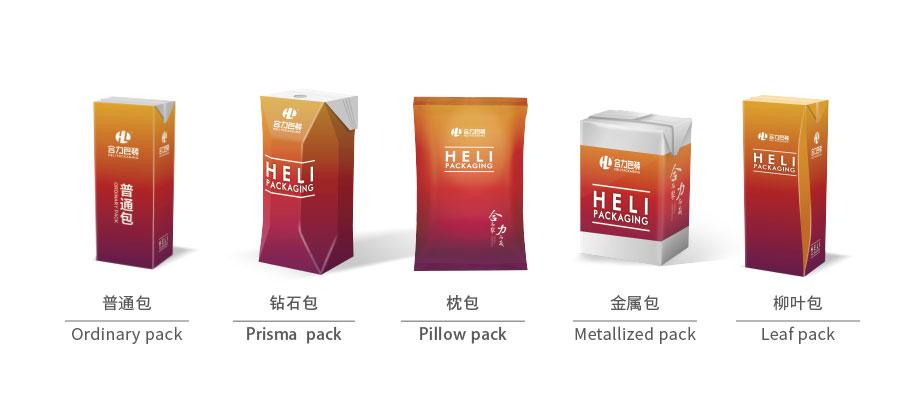 液体 包装 盒 .jpg