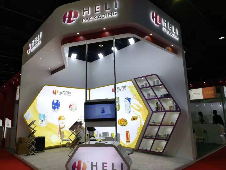 Дубай Gulfood Производство Exhibiton 2019