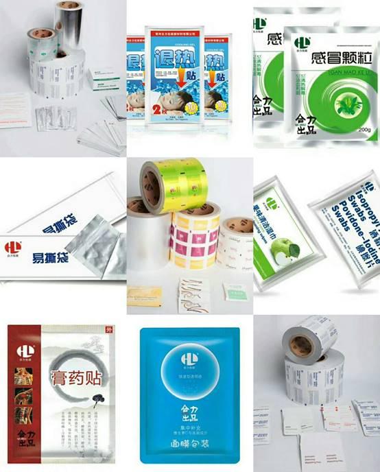 material de embalagem médica