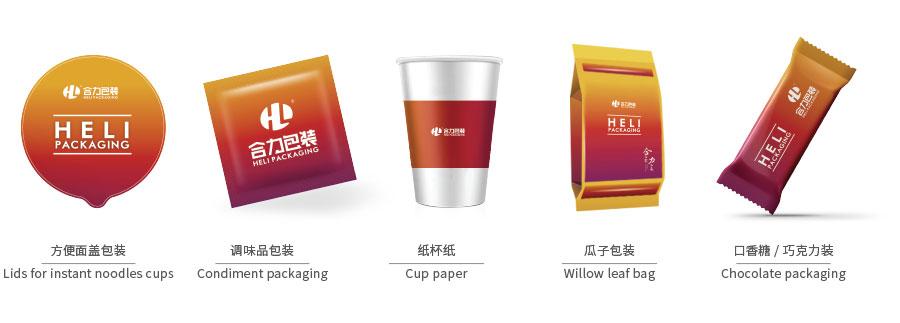 пищевой упаковочный материал