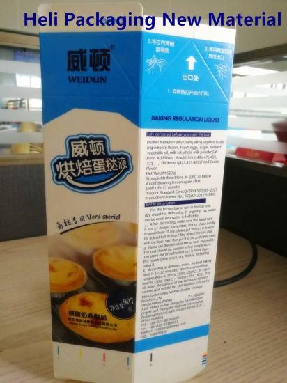 Coolchain Material de embalagem de óleo Embalagem Box