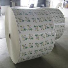PE Paper Roll Laminated Paper Film Manufacturers, PE Paper Roll Laminated Paper Film Factory, Supply PE Paper Roll Laminated Paper Film
