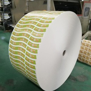 Food Packaging Material With PE Manufacturers, Food Packaging Material With PE Factory, Supply Food Packaging Material With PE