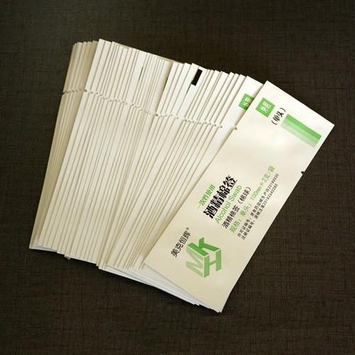 Materiale in carta laminata con foglio di alluminio in rotolo