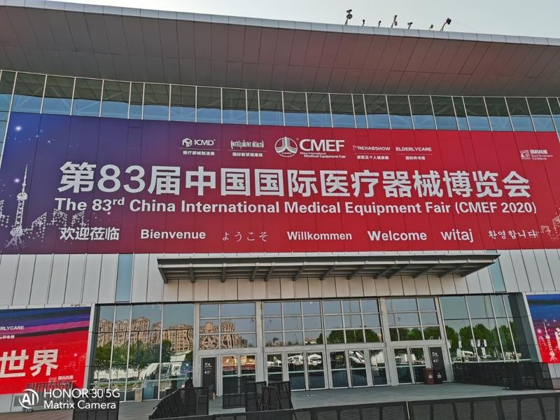 HELI was invited to participate in the CMEF China International Medical Device Expo in 2020
