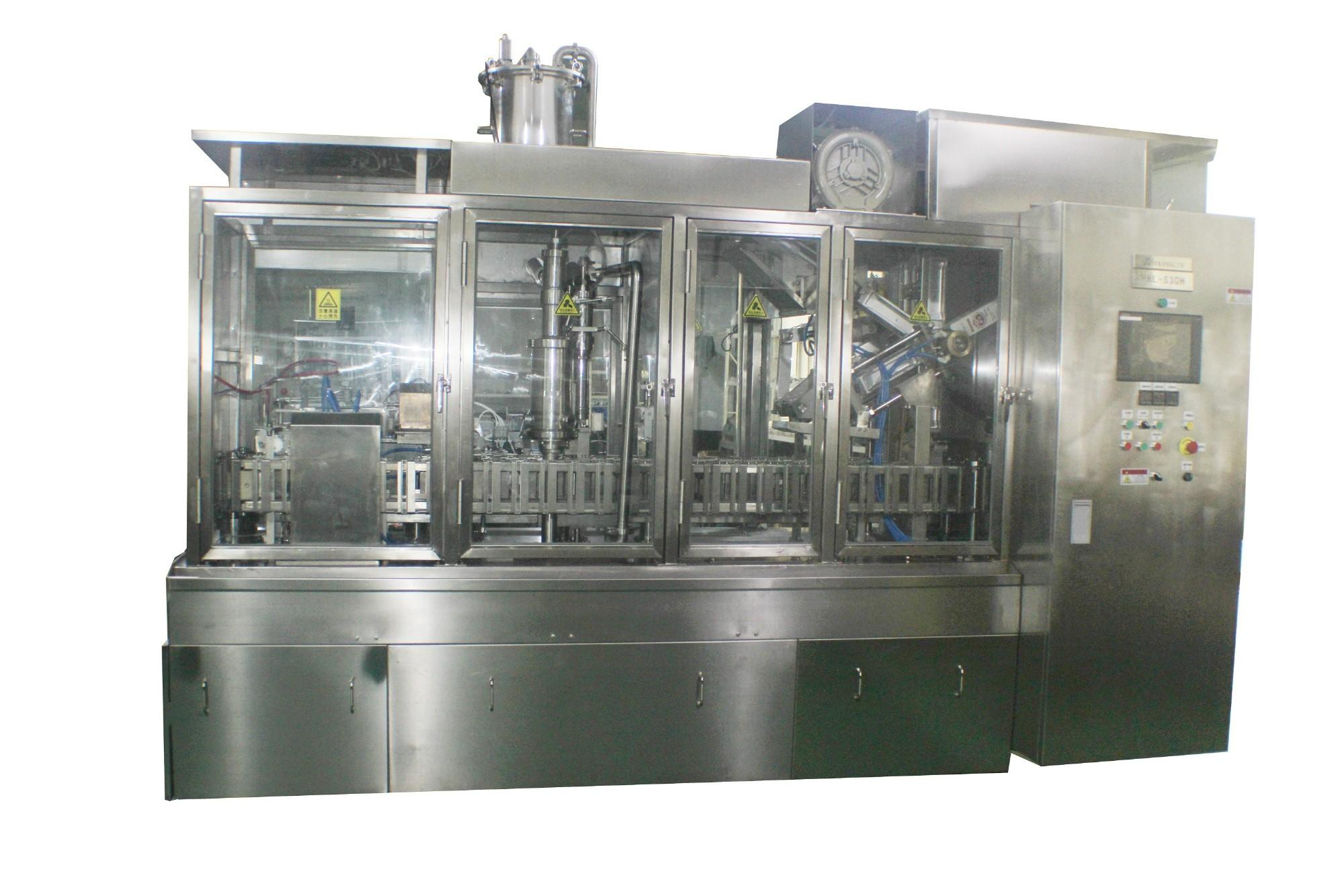 Uht Разливочная машина CIP Автоматическая система очистки