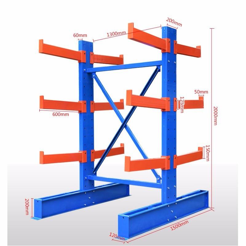 Cantilever Steel Storage Shelving System