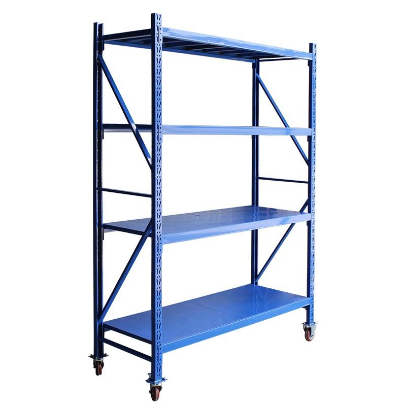 Movable Supmarket Iron Storage Shelving Rack