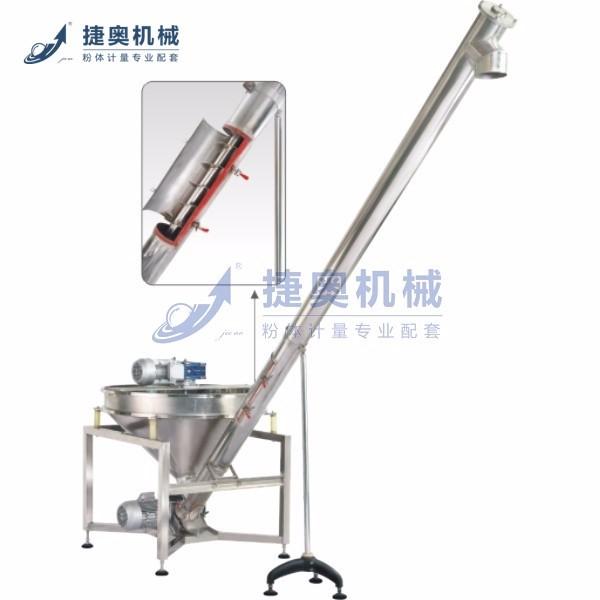"Powder "" U"" Shape Spiral Vibration Feeder Manufacturers, Powder "" U"" Shape Spiral Vibration Feeder Factory, Supply Powder "" U"" Shape Spiral Vibration Feeder"