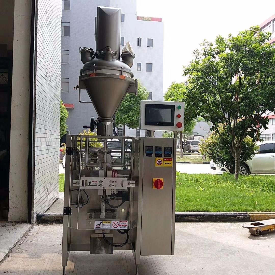 Food Powder Packing Machine Manufacturers, Food Powder Packing Machine Factory, Supply Food Powder Packing Machine