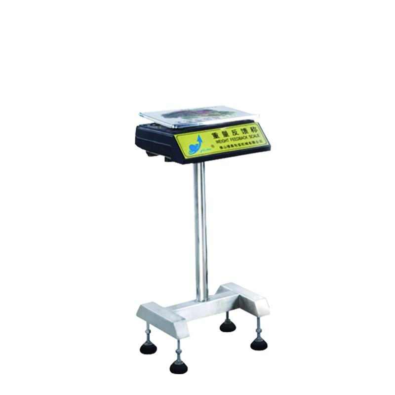 semi-automatic racking machine