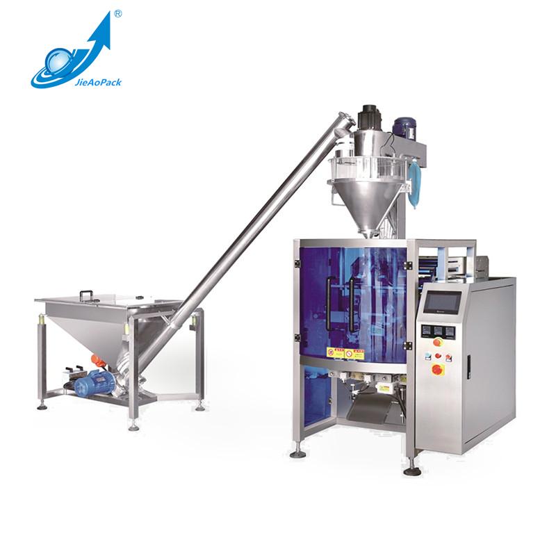 Haedware Powder Measuring Packing Machine