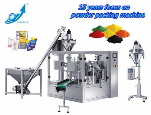 rotary bag feeding packing machine Manufacturers, rotary bag feeding packing machine Factory, Supply rotary bag feeding packing machine