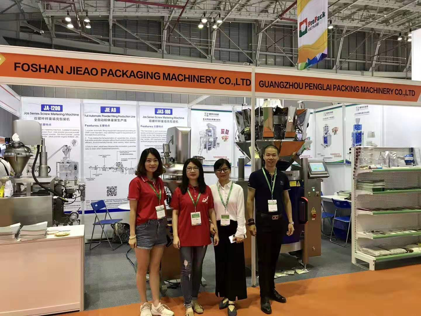 JieAo participant in the 23th international exhibition on food processing