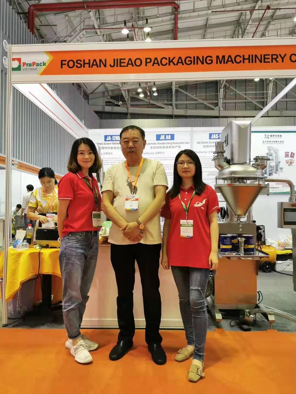 packaging technology&equipment