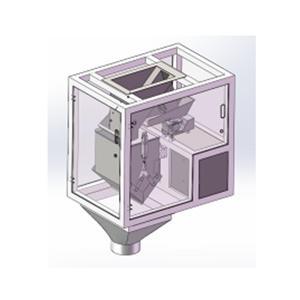 granul mesin kuantitatif kepala tunggal