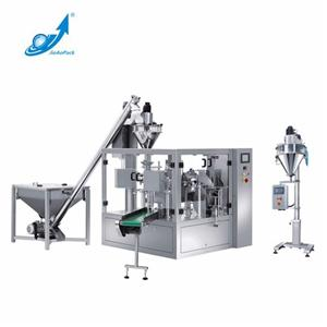 rotary bag feeding packing machine