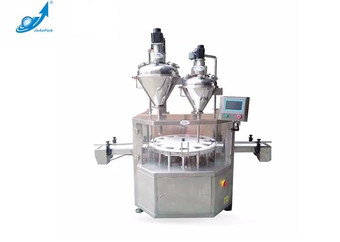 Machine de remplissage automatique de poudre