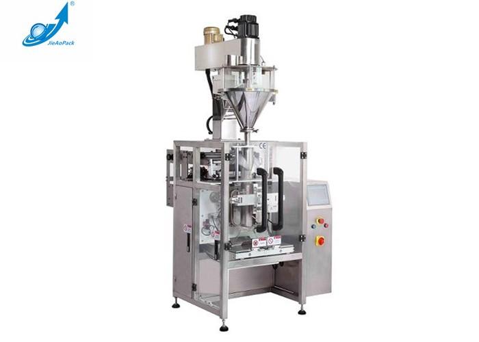 Machine à emballer verticale en poudre