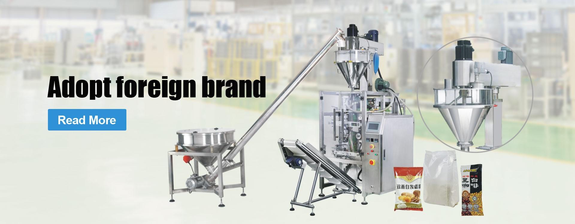 Poudre Machine verticale d'emballage