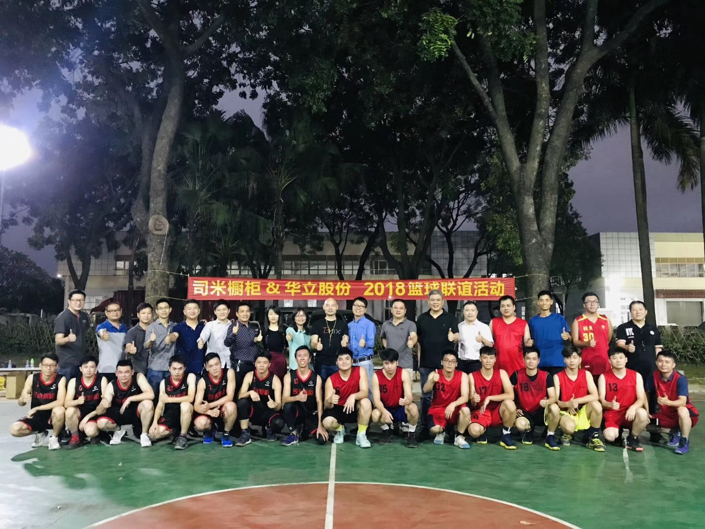 Basketball Game VS SOGAL TEAM
