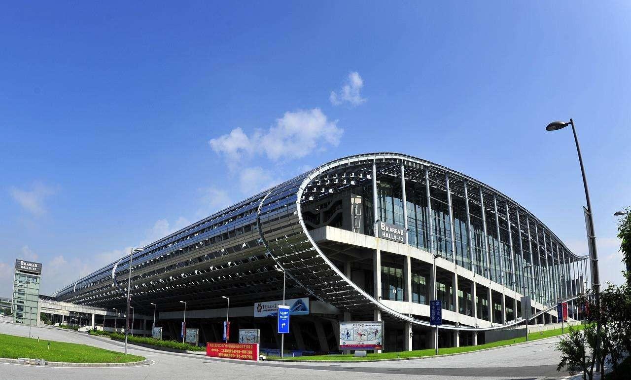 China Construction Expo